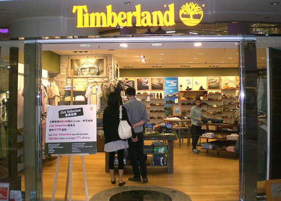 800px-hk_pacific_place_timberland_shop_a