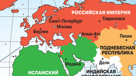 Cropped_russian_third_empire