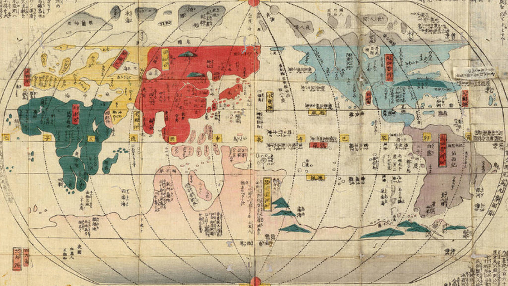 Isolated japan maps the forbidden outside world big think for two centuries after 1640 the official japanese policy towards the outside world was known as sakoku closed country by which both japanese leaving gumiabroncs Choice Image