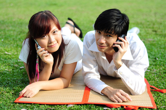 Chinese%20couple%20cell%20phone
