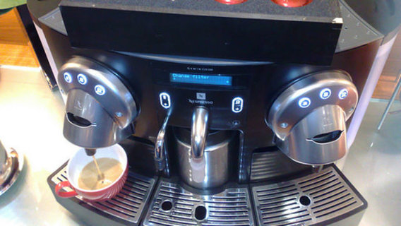 Bt_coffee_machine_epredator