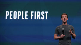 Facebook_people_first