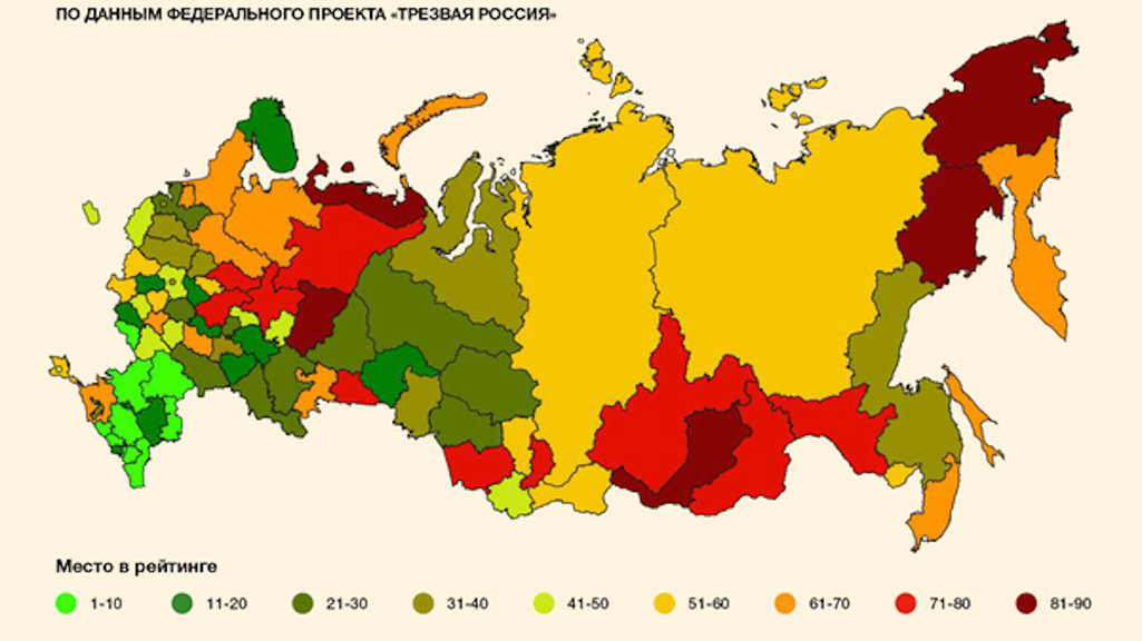 A Map Of Russias Most Drunk And Sober Regions Big Think - Map of russia