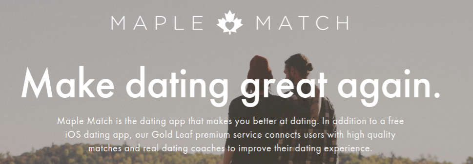 MapleMatch.com screenshot, taken Feb 12, 2017